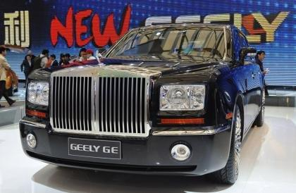New Geely